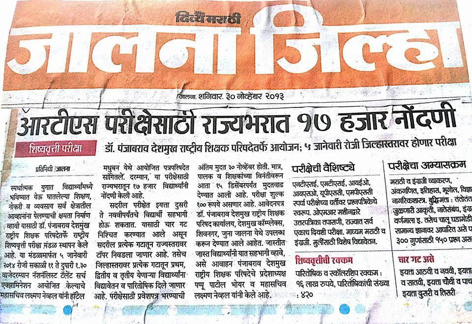 RTS    NEWS 6